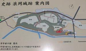 浪岡城(浪岡御所)の案内図
