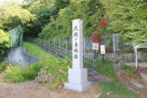 大仏ヶ鼻城(石川城)