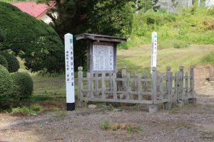 八木橋藤十郎の墓