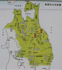 南部氏の支配地域