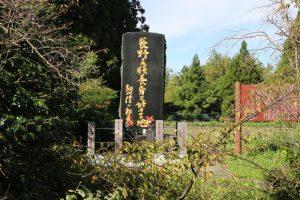肥後・長野城