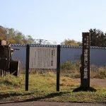 津軽藩士シャリ陣屋