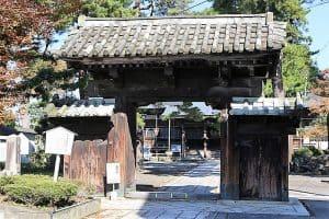 府中城の表門