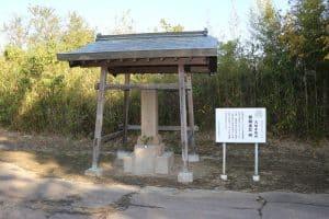 勝端義冢の碑