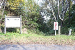 上桜城の入口