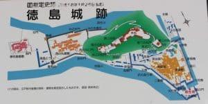 徳島城の案内図