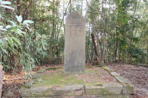 稲津掃部助の墓