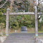 延岡城(懸城)