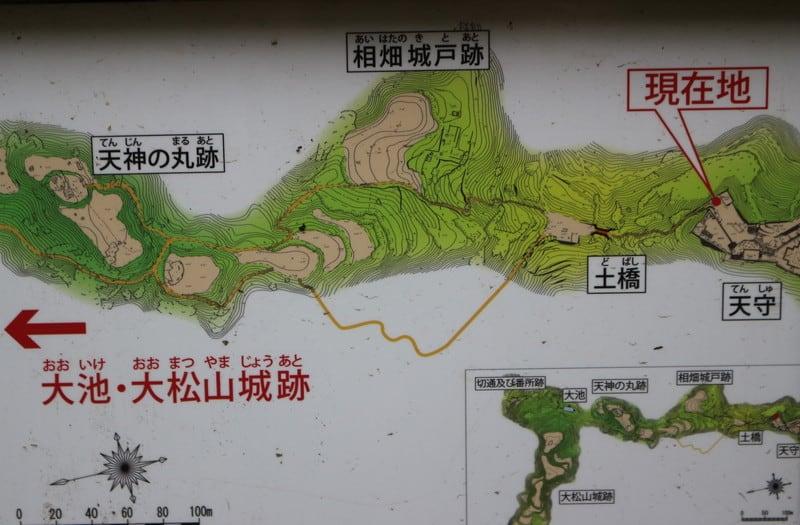 大松山城 備中兵乱による三村家の滅亡