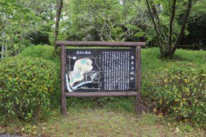 矢掛茶臼山城