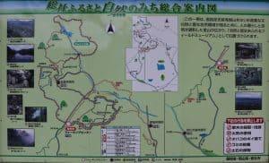 鬼ノ城の案内図