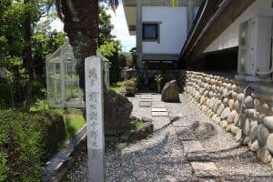 前田与十郎の墓