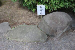 桑名城の石垣