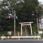 志摩・田城城
