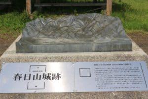 春日山城の模型