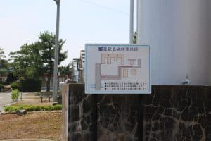 越後・琵琶島城