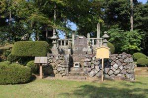 日野資朝の墓