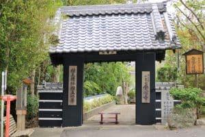 三田城の下屋敷表黒門