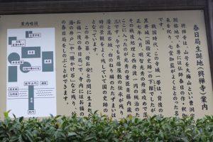 丹波・興禅寺の境内案内図