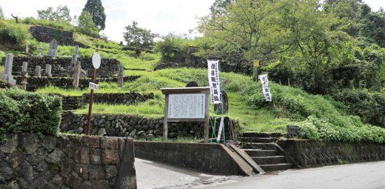 但馬・朝倉城