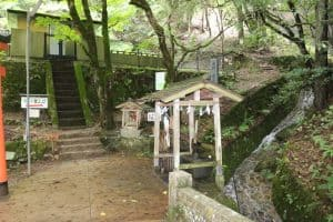 有子山城への登城