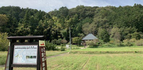 武蔵・小倉城