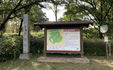 武蔵・菅谷城(菅谷館)