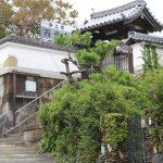 余部城(丹波・丸岡城)