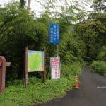 細川ガラシャ隠棲の地