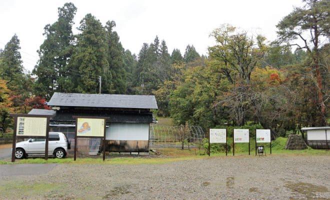 出羽・堀田城