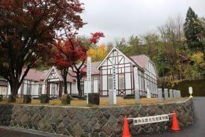 旧鹿角郡公会堂