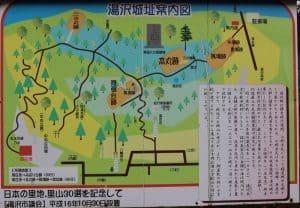 出羽・湯沢城