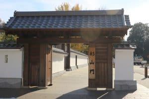 水戸城・杉山門