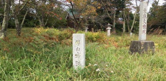 甲斐・勝山城