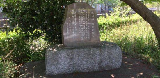 武蔵・長沼城