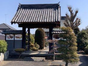 海老ヶ島城