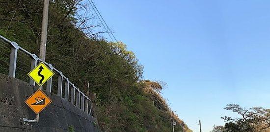 越後・勝山城