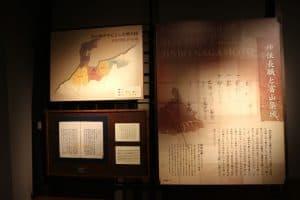 神保長職と富山城