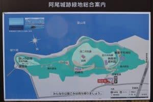 阿尾城の案内図