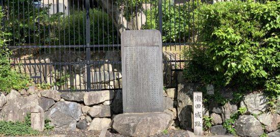 近江・瀬田城(勢多城)