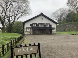 金沢城の鶴丸倉庫