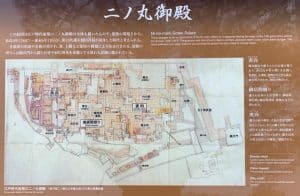 金沢城・二の丸御殿