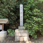 越前・金ヶ崎城