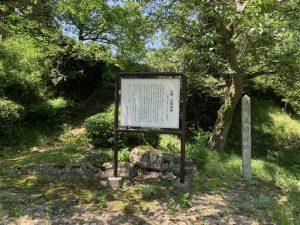 疋壇城(疋田城)
