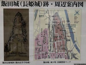 信濃・飯田城の案内図