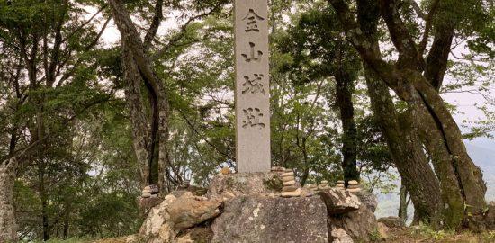 美濃・金山城(兼山城)