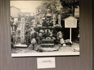土岐悪五郎康貞の墓