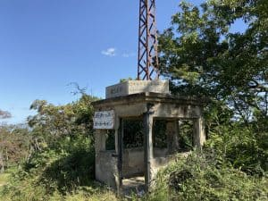 飯盛山の防空監視所