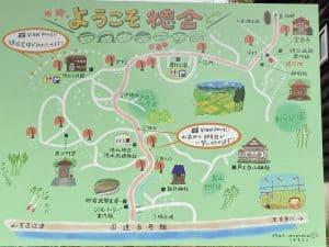 徳合城(得合館)