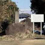 上野・今村城